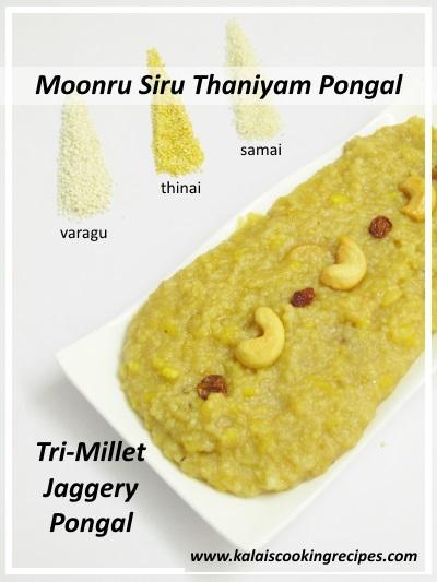 Moonru Siru Thaniyam Millet Pongal