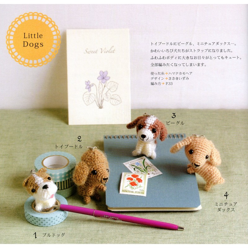 Amigurumi Pattern 4 Tiny Dogs Crochet Plush Pdf Craftyline E