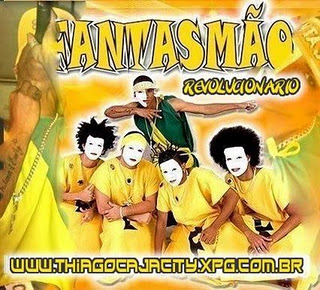 Download-Fantasmão-2008-pluralidade