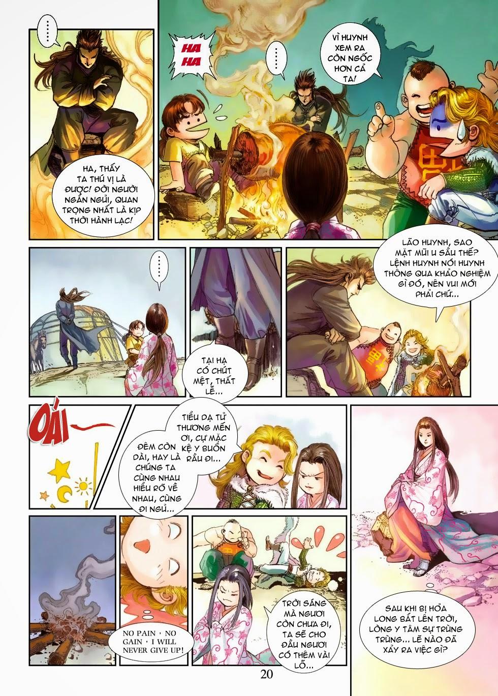 Thần Binh Tiền Truyện 4 - Huyền Thiên Tà Đế chap 3 - Trang 20