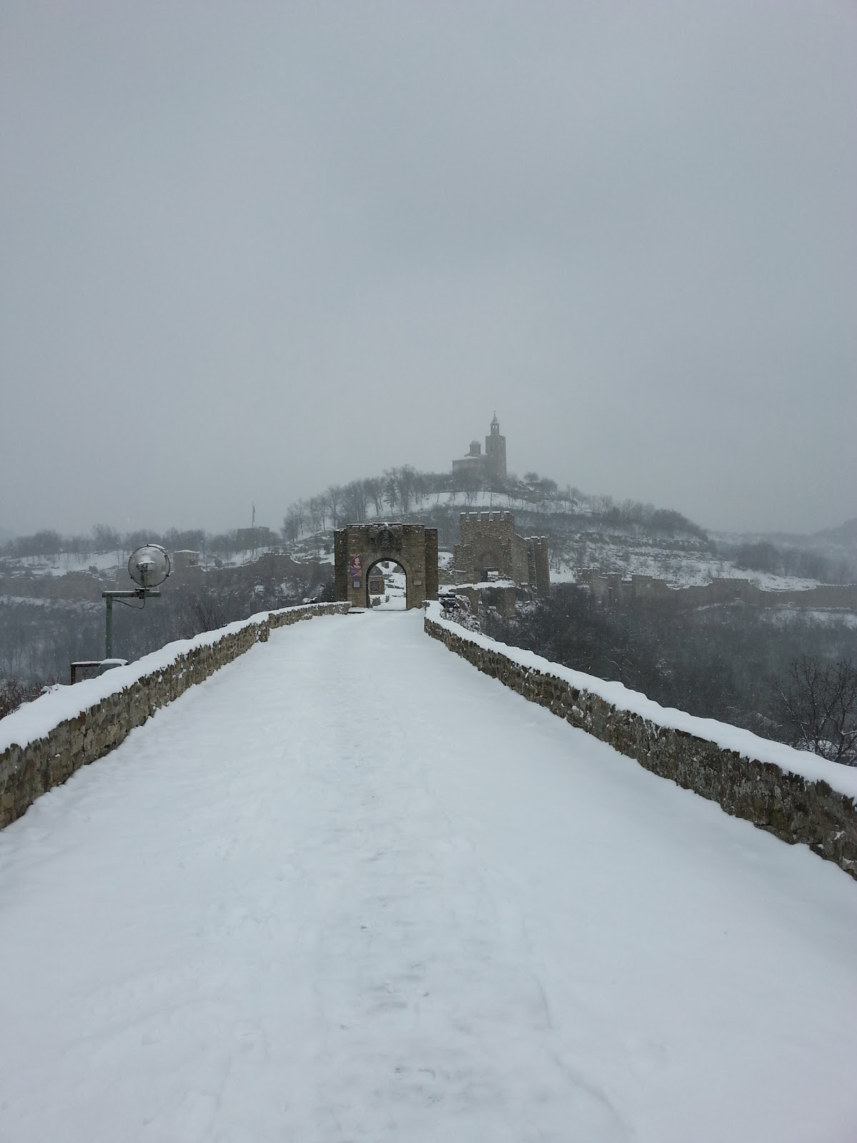 Tsarevets castle bridge in Veliko Tarnovo