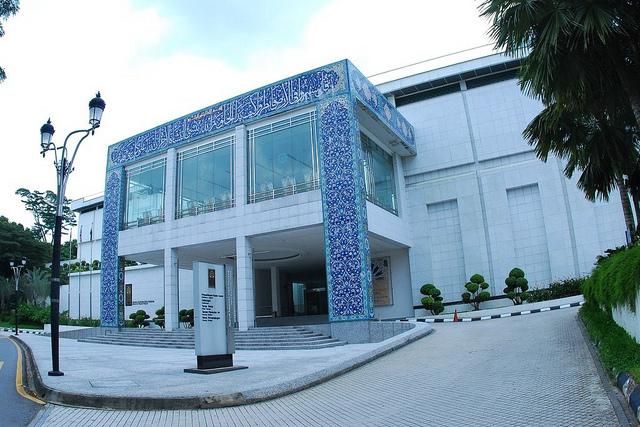 Meseum Kesenian Islam Malaysia