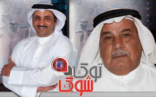 لقاء محمد عبدالقادر الجاسم في برنامج توك شوك 25-6-2012