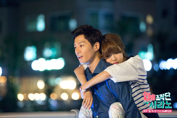 dating agency cyrano vostfr ep 1