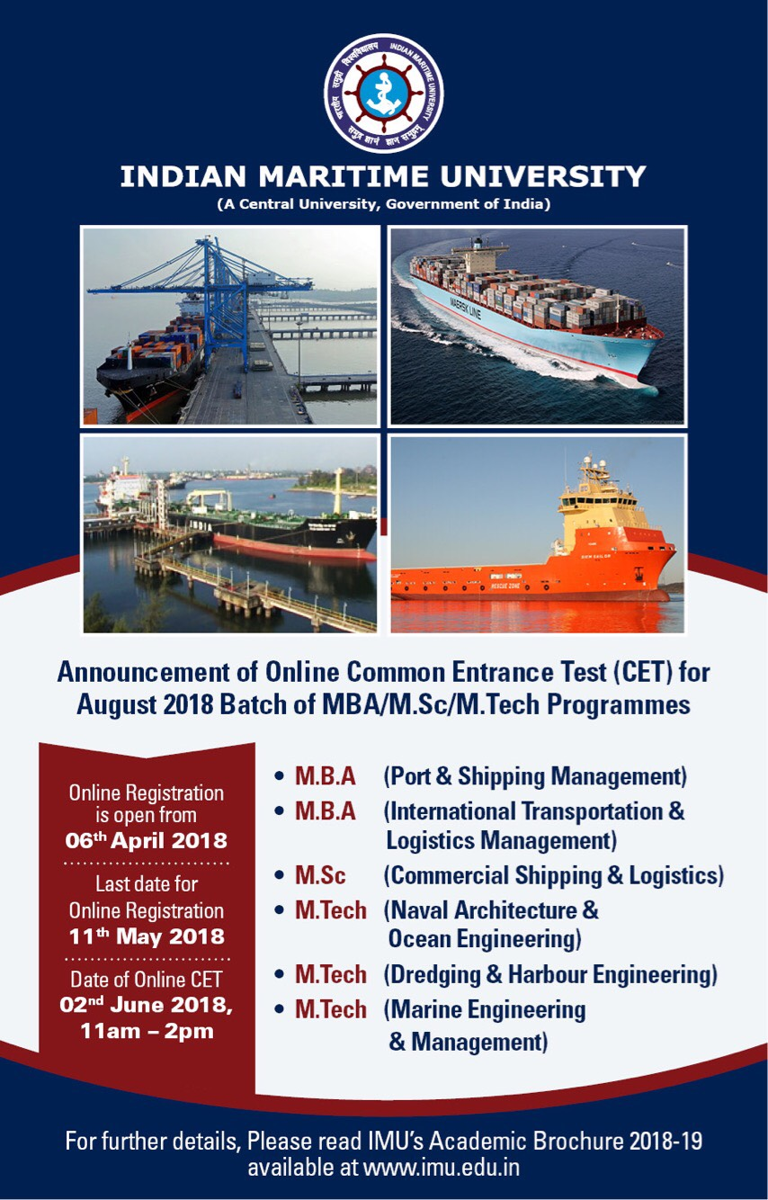 MERCHANT NAVY BOOKS IMU CET 2018 BOOKS IMU CET 20 REGISTRATION OPEN