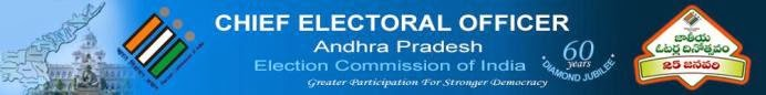 AP Revision of Electoral Rolls in WG, Krishna, Guntur Teacher Constituencies-Schedule