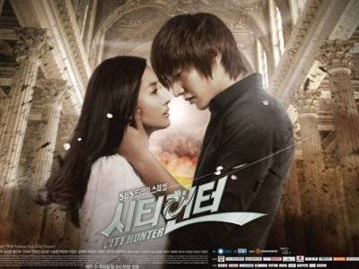 City Hunter Coreano