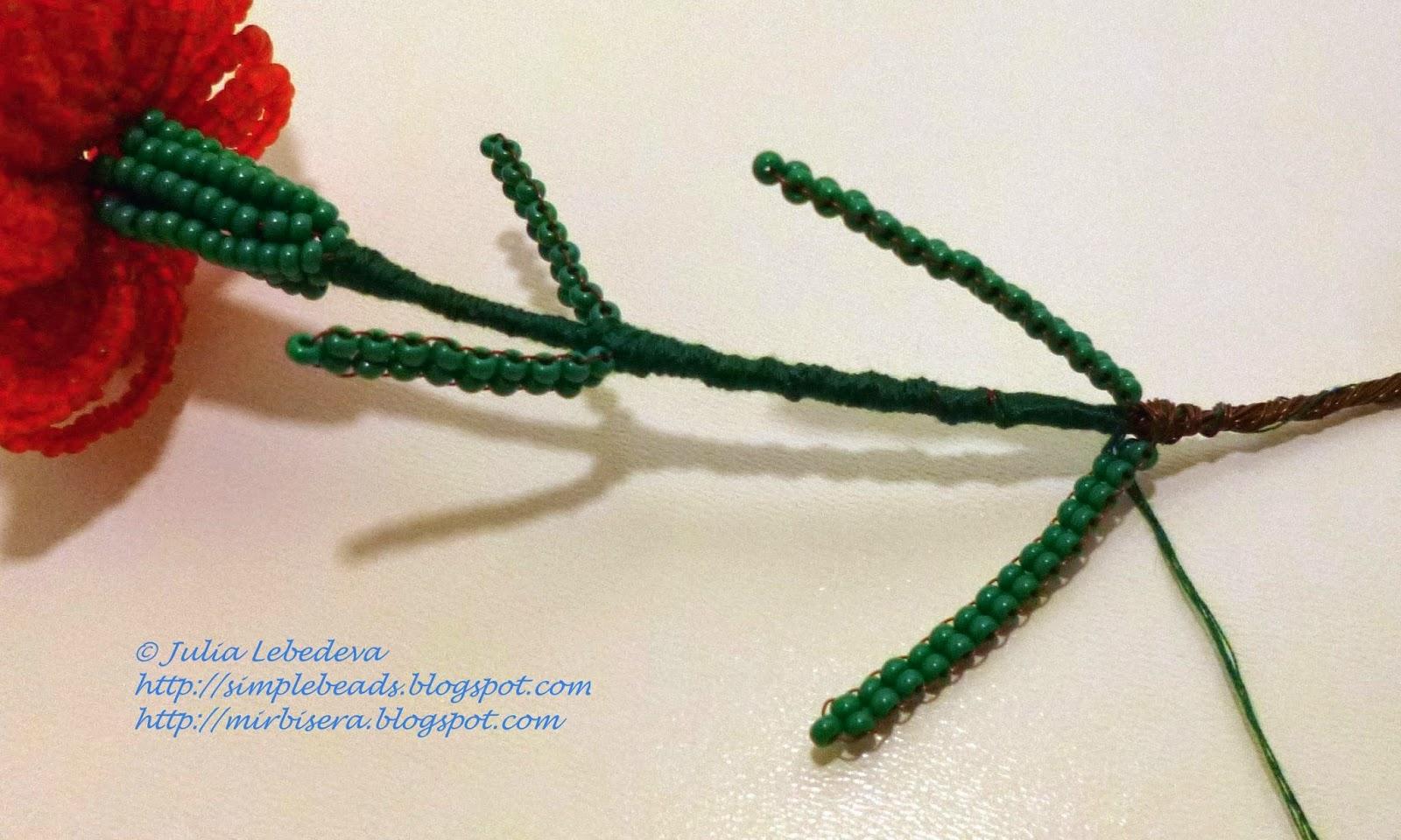 листья для гиацинта из бисера схема