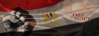 غلاف فيس بوك مصر - الحرية فى مصر Facebook Cover Egypt