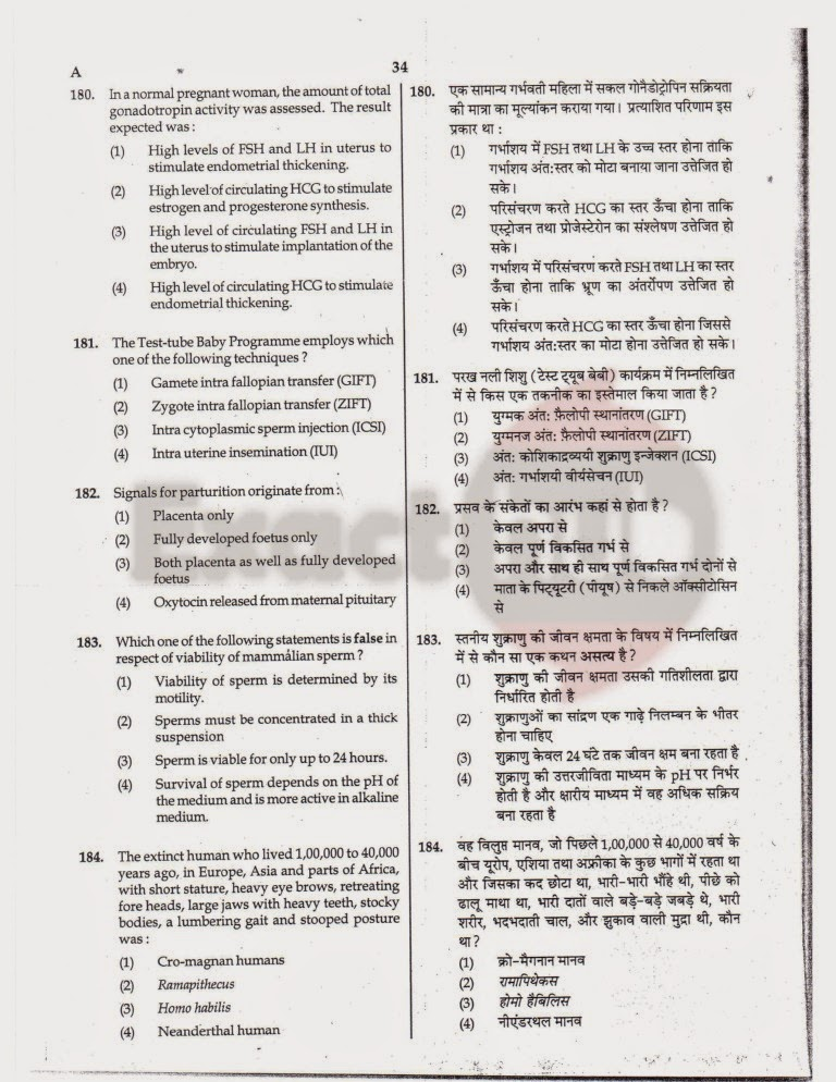 AIPMT 2012 Exam Question Paper Page 34