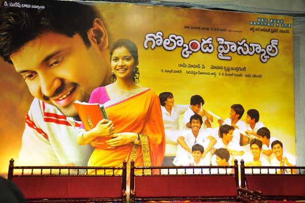 Golconda High School Telugu Movie - 83.0KB
