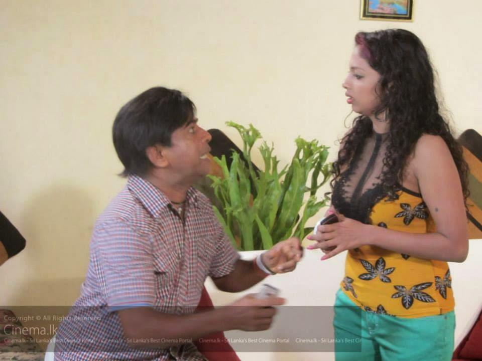 Supiri Andare Sinhala Movie