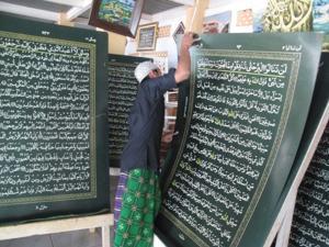 Al-Qur'an Paling Berat di Dunia Ada di Indonesia