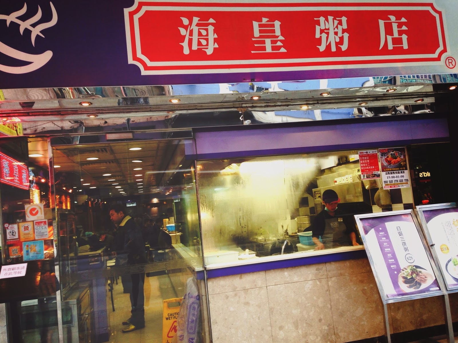Ocean Empire Food Shop Hong Kong Nathan Road Yau Ma Tei