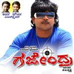 Gajendra (2013) Kannada Movie Poster