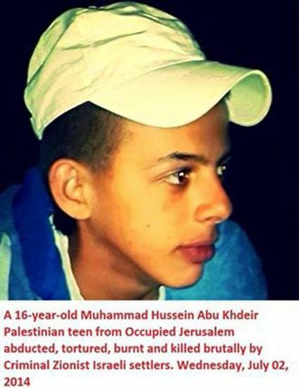 Muhammad Hussein Abu Khdeir