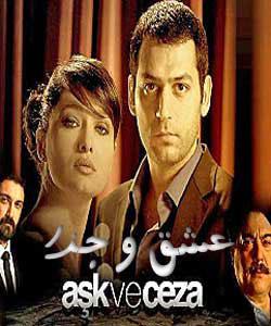 eshgh part 70 entekhabe akhar part 165 tv watch shamime eshgh part
