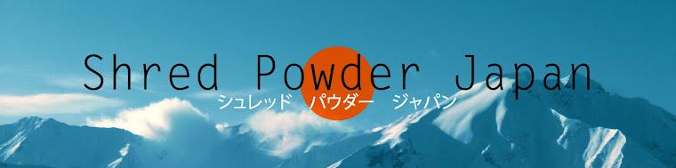 shred powder japan
