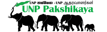 UNP Pakshikaya - UNP පාක්ෂිකයා