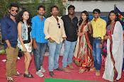 Andamaina Maya Movie press meet Photos-thumbnail-8