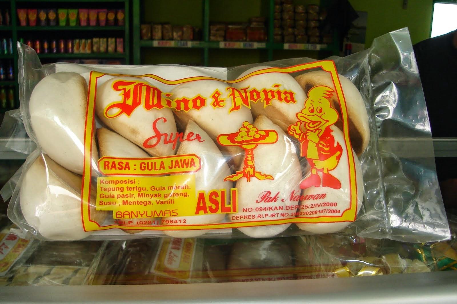 Nopia