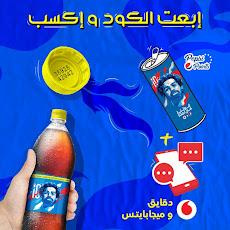 TayMODA Sponsored by Pepsi