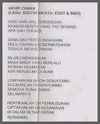 Lirik Loving Born Akhir Zaman