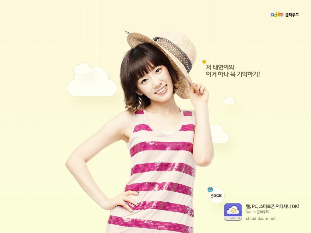 http://3.bp.blogspot.com/-r4u68eZ7Tc4/TiABSKp0OHI/AAAAAAAAJ3c/R6qJrcq6OJc/s1600/Taeyeon+Daum+Cloud+Wallpaper+++1024x768.jpg