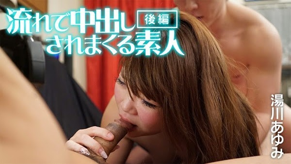 HEY_0833 – Girl Gets Dirty Part 2