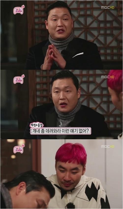 Psy & Noh Hong Chul