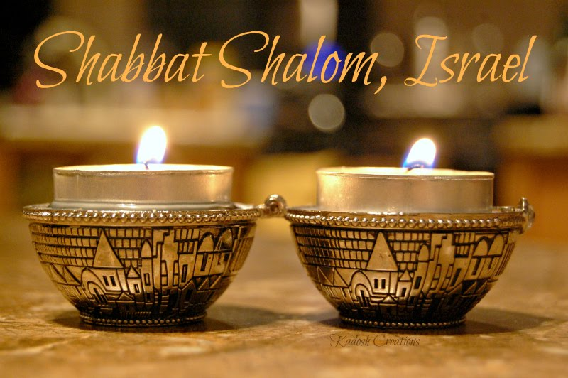 It is your life shabbat shalom from our home on wheels shabbat shalom from our home on wheels altavistaventures Images