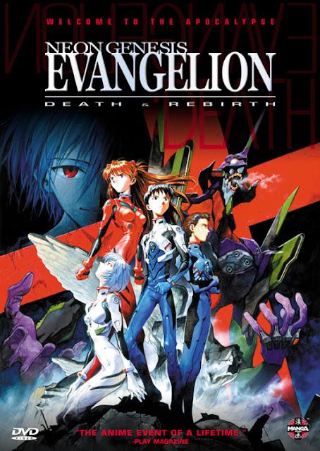 Neon Genesis Evangelion: Death & Rebirth อีวานเกเลี่ยน จุติภาค