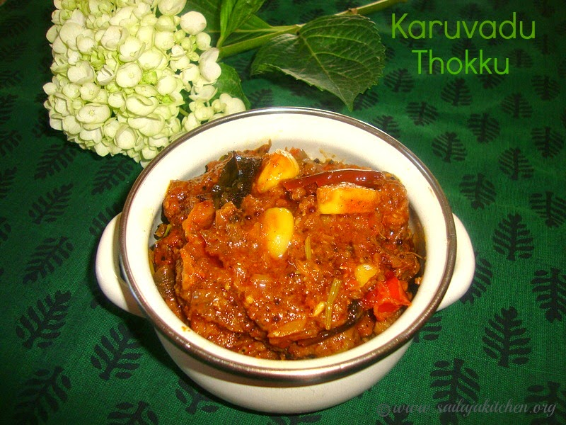 Sailaja kitchen a site for all food lovers karuvadu for Dry fish recipe