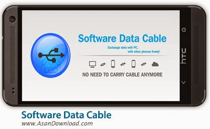 Скачать бесплатно Software Data Cable для Android. Системные приложения, приложения для Андроид , , , , , , , , , , ,