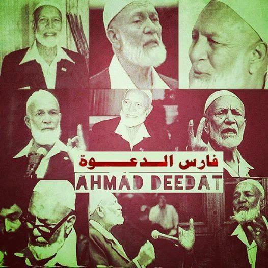 احمد ديدات