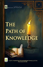 The Path Of Knowledge Isamic Book