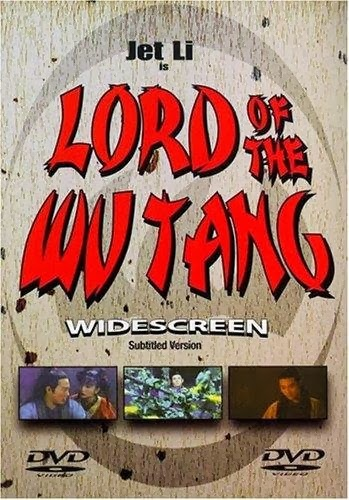 The Evil Cult (1993)