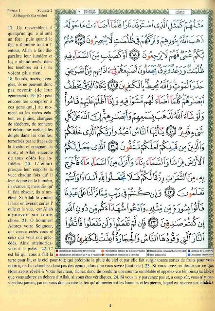 inspirasi nur imani tafsir al qur 39 an per kata the holy qur 39 an with translation in tamil. Black Bedroom Furniture Sets. Home Design Ideas