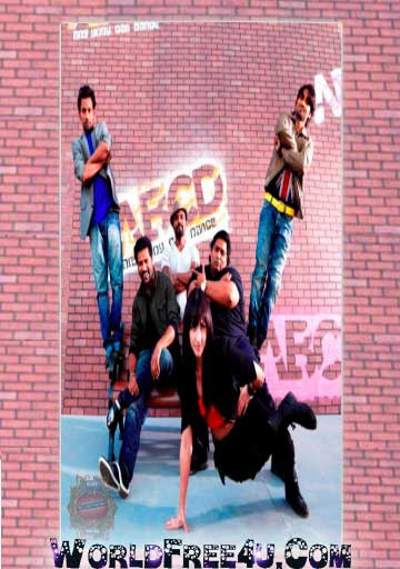 Cover Of ABCD (2013) Hindi Movie Mp3 Songs Free Download Listen Online At worldfree4u.com