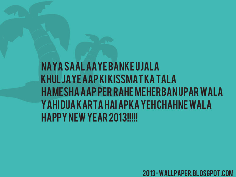 soon enjoy happy new year 2013 quotes happy new year friends