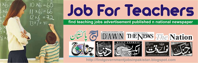 job-for-teachers-advertisement-newspaper