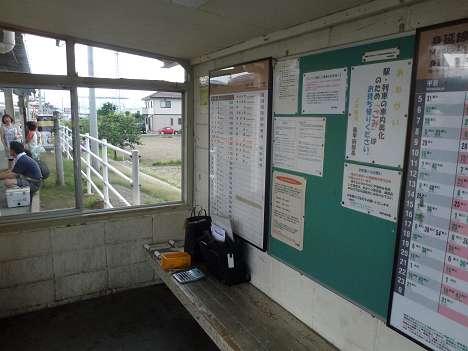 JR東海 地図式補充券による乗車券2 南甲府駅発行(神明の花火大会に伴う臨時発売)