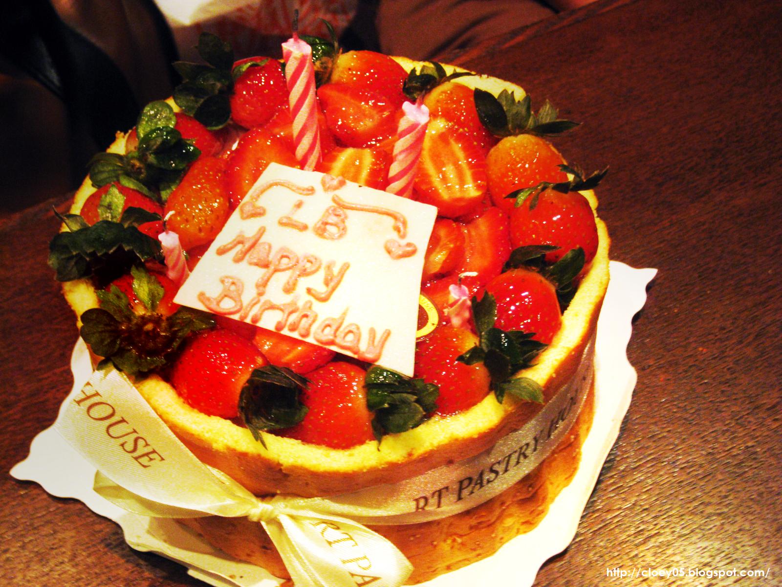Her Birthday Rt Pastry House