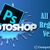 Photoshop Free Download Full Version | Adobe Photoshop All In One