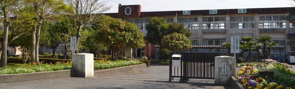上小原中学校