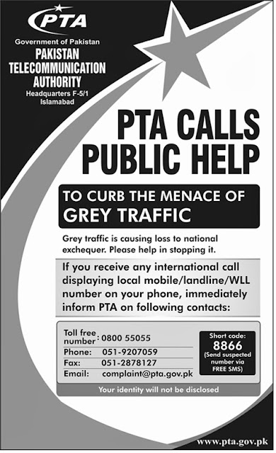 PTA Latest Advertisement