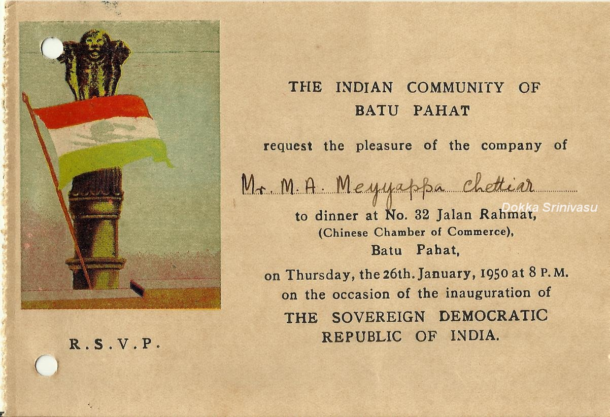 Heritage of India Vintage Invitation Cards of