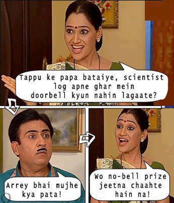 ... Tagalog : Jokes In Hindi Jokes for Kids That are Really Funny in