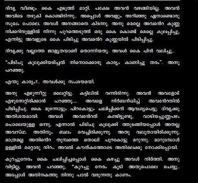 Vastu Malayalam Pdf Kambikathakal