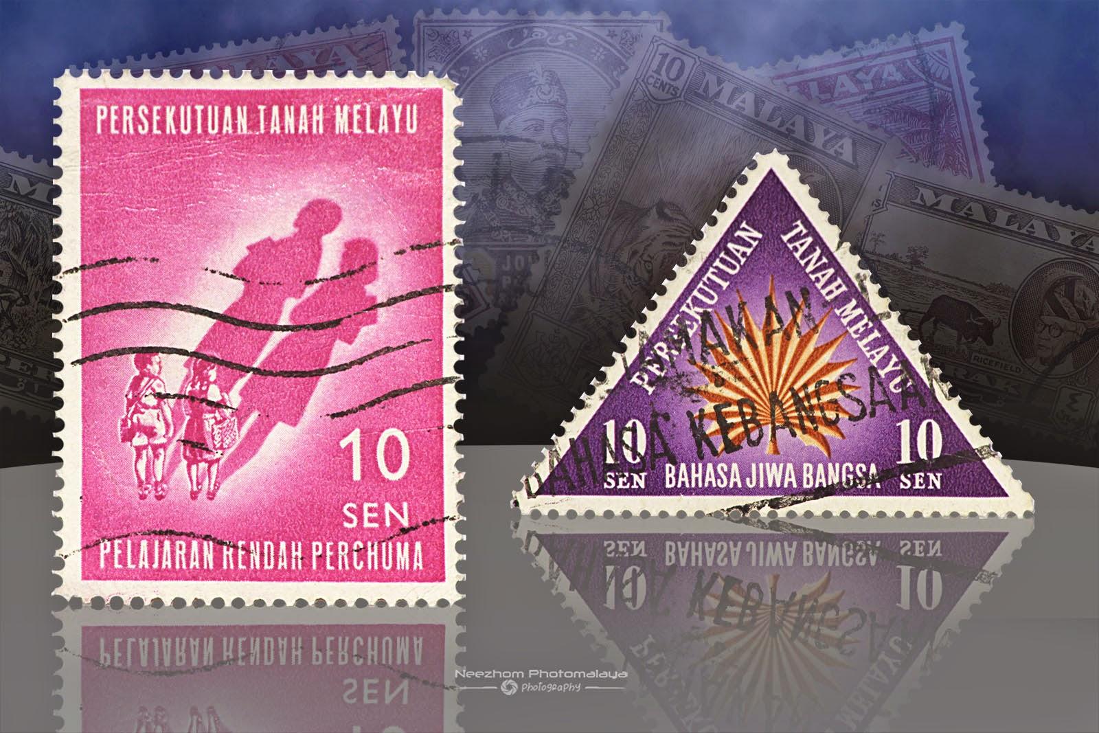 Malaya stamp 10 Sen Pelajaran Rendah Perchuma 1962, 10 Sen Bahasa Jiwa Bangsa 1962
